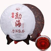 Promozione 357g Yunnan Menghai Classic Ripe Puer torta naturale organico nero tè di Pu'er vecchio albero cotto Puer torta