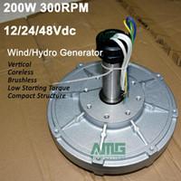 200W 300RPM 12V / 24V / 48Vdc 저속 낮은 시동 DIY 영구 자석 코어리스 발전기 발전기