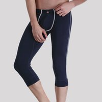 Men' s Middle Length Thermal Underwear Sexy Pants Male Wa...