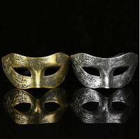 Vintage Argent Or Hommes Antique Gladiateur Carnaval Mascarade Bal Parti Masques Cool Rétro Hommes Masques De Fête