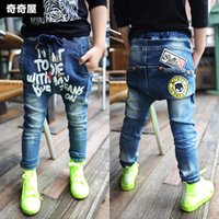 Boys and girls Letter Jeans Autumn spring fashion denim hare...