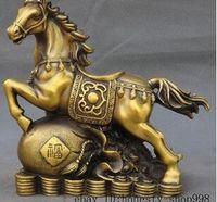 "8 ""China fengshui riqueza de bronze Moneybag sucesso zodíaco Tang cavalo animal estátua"