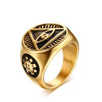 Иллюминаты из нержавеющей стали 316L мужские всевидящий глаз кольца пирамида глаз Провидения символ религиозное кольцо для хип-хоп ювелирных изделий