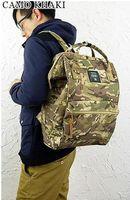 اليابان أنيلو حقيبة الظهر الأصلي حقيبة الظهر للجنسين قماش جودة حقيبة مدرسية الحرم الجامعي حجم كبير 20 ألوان لاختيار