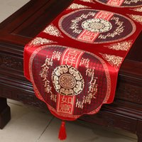 Cloud Chinese Silk Fabric Table Runner Satin Wedding Christm...