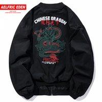 Chaquetas para hombres Aelfric Chinese Dragon Bordado Hombres Casual Chaqueta de béisbol 2021 Diseño Bomber Coats Hip Hop Swag Outwear FS31