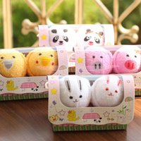 1 Pair 15*7. 5*8. 5cm Cotton Towel Couples Sisters Kids Use Ra...