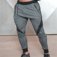 Mens Brand Sweatpants Active Joggers Fitness Pants Patchwork...