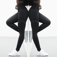 Neue Explosion Modelle hohe Taille flachen Offset Yogahosen Frauen Casual Sport hohe Taille Leggings Sport