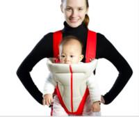 Top Qualität Baby Doppelter Schultergurt Atmungsaktiv Baby Gürtel Multifunktionale Babyträger Taille Hocker Gürtel Rucksack