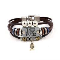 Я люблю Иисуса Шарм браслеты старинные рыбы кулон христианские многослойные кожаные браслеты для мужчин женщин браслет KKA1905
