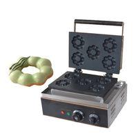 Qihang_top Paslanmaz Çelik Elektrikli Çiçek Donut Waffle makinesi Makinası / Ticari Küçük Plum Blossom Kek Maker Fiyat
