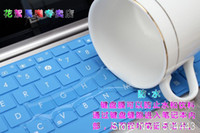 13. 3 inch Laptop Keyboard Cover Protector Skin for Asus Zenb...