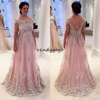 Pink Plus Size Prom Dresses Backless Lace Applique Abiti da sera a manica corta Cheap A Line Formal Special Occasion Dress