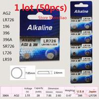 50 قطع 1 وحدة ag2 LR726 196 396 396A SR726 L726 LR59 1.55 فولت بطاريات زر خلية البطارية القلوية شحن مجاني