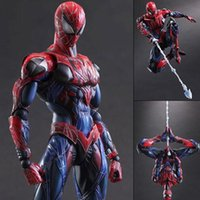 Kid Model To Change Spiderman Hands To Do Spiderman Child Fr...