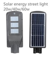 Factory sale LED Solar Street Lights 60W 40W 20W AC 85- 265V ...