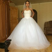 Beaded Tulle Ball Gown Wedding Dresses Bridal Gowns with Swe...