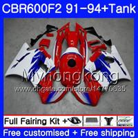 Gehäuse für HONDA CBR 600F2 FS CBR600RR CBR600 F2 91 92 93 94 1MY.2 CBR600FS CBR 600 F2 CBR600F2 1991 1992 1993 Verkleidung Hot Red Kit
