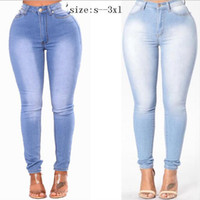 Plus Size High Waist Skinny Jeans Women Push Up Stretch Jean...