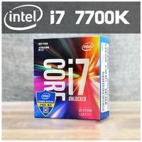 Intel Core I7 7700K Procesador 4.20 GHz / 8MB Caché / Cuádruple / Socket LGA 1151 / Quad Core / Desktop I7-7700K CPU