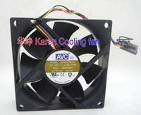Первоначально AVC DS08025B12U 8cm 8025 12V 0.70 A DA06015B12U 60*60*15mm 0.35 a охлаждающий вентилятор