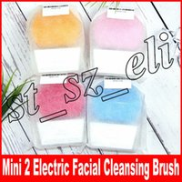 Mini 2 Electric Facial Cleansing Brush Silicone Cleanser Vib...