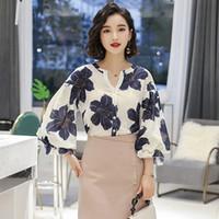 Kadın Bluzlar Gömlek Zjyt Kore Tarzı Moda Bayan Tops ve 2021 Yaz Sonbahar Flare Kol Çiçek Baskı Gömlek Bluz Zarif Lady
