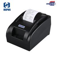 HSPOS 좋은 가격 POS USB 포트 열전 사 프린터 58mm 지원 ESC 또는 POS 명령 HS-58HU 지원