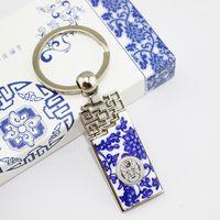 High End Chinesische Natürliche Keramik Keychain Geschenk Keyring Vintage Kreative blaues und weißes Porzellan-Zubehör Schlüsselanhänger für Autoschlüsseln