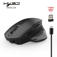HXSJ T28 new wireless vertical mouse USB2. 4G rechargeable mu...