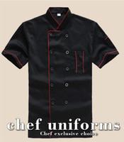 새로운 요리사의 반팔 통풍 복 여름 옷 작업복 남성과 여성 위장복 호텔 Chef Jacket Uniform Black