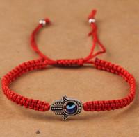 محظوظ الكابالا الأحمر سلسلة الموضوع همسة أساور الأزرق التركية عين الشر سحر اليدوية فاطمة الصداقة مجوهرات بوهو مهرجان شيك سوار