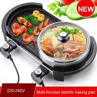 새로운 다기능 전기 무연 실내 바베큐 그릴 바베큐 플레이트 + Chafing 접시 뜨거운 냄비 3-5 인용 220-240V 2000W 50HZ