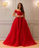 레드 고급스러운 레이스 2018 아랍어 이브닝 드레스 아가 하트 볼 가운 Tulle 댄스 파티 드레스 빈티지 공식 파티 드레스
