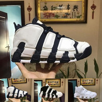 Newest Uptempo Basketball Air Shoes QS Olympic Varsity Maroo...