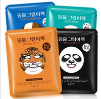 máscara de la marca BIOAQUA Tiger Panda Sheep Dog Shape Animal Face Mask Hidratante Control de Aceite Hidratante Nutriente Facial Máscaras a144