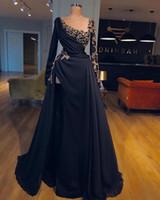Véritable échantillon élégant soirée robes formelles 2018 Zuhair Murad Muslim Robe Abaya Long Dubai Kaftan Robes De Pal Coupes latérales