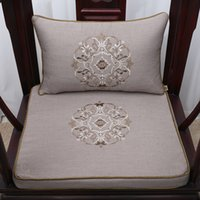 Embroidery Floral Vintage Chair Cushion Seat Home Decor Ethn...