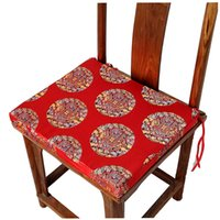 Ethnic Chinese Jacquard Dining Chair Seat Cushion Classic Lu...