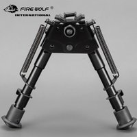 2018 New 6- 9 Bipod Model extendable leg mounted fixed bipod ...