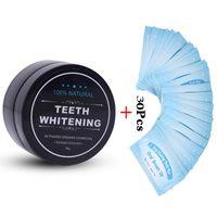 자연 활성화 숯 가루 오염 제거 치아 노란색 얼룩 구강 치아 관리 30pcs 치아 화이트닝 치아 구강 화이트닝과 30g