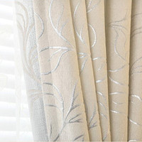 New Leaves Chenille Jacquard Blinds Fabric Window Curtain GI...