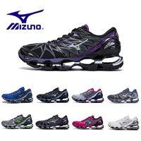 save off c13e0 990ef All ingrosso Mizuno Wave Prophecy 7 Grigio Rosso Scarpe da corsa Uomo donna  Originals Sneakers