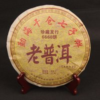 Pu' er tea 357g, old Pu' er cake five years dry ware...