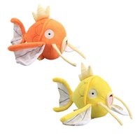 "Hot Sale 8"" 20cm Orange Yellow Magikarp Fish Pikachu Pl..."