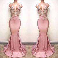 Dusty Pink Prom Dresses 2018 Spaghetti Appliqued con cuentas larga cola de sirena vestidos de fiesta por encargo Evening Evening Wear