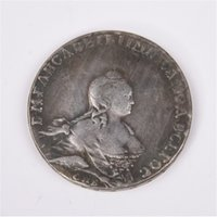 1755 Russian Antique Play Old Silver Coin Empire Coin 50 Gob...