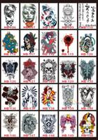 500 stil Afrika Serengeti Aslan Geçici Dövme Hint Tribal Mighty Aslan Savaşçı Su Geçirmez Flaş Dövme Etiket Siyah büyük Dövme sticker
