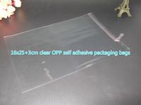 200pcs 16x25 + 3cm clair sacs d'emballage auto-adhésifs OPP pour magazines, journaux, photos, CD, pain, maïs éclaté, noix